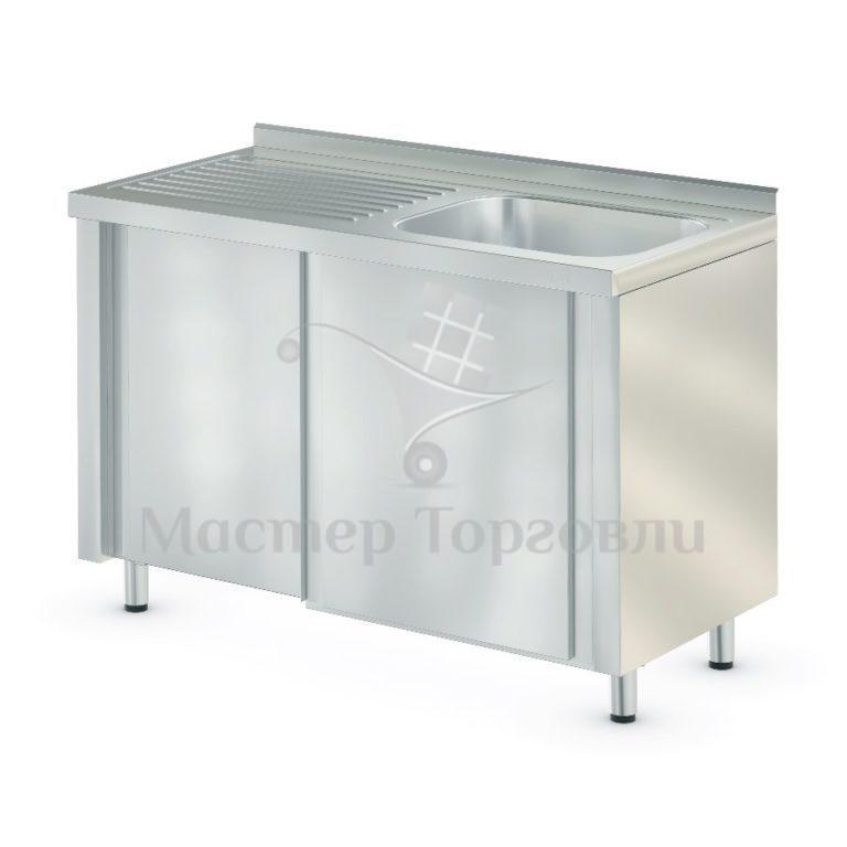 Ванна моечная ATESY СТМ-2/1200/600 купе