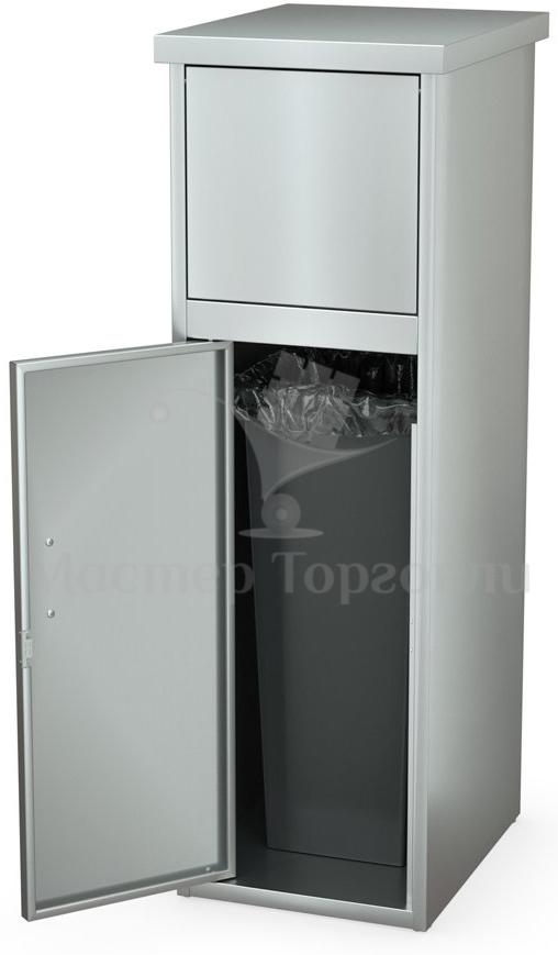 Урна для фуд-корта ATESY УФ-350.450-110-02