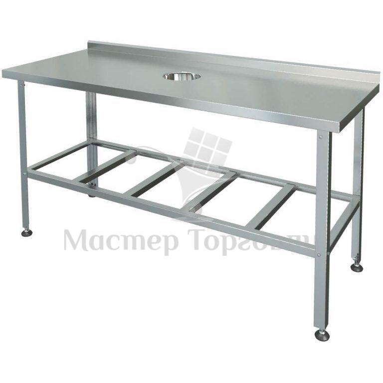 Стол производственный для сбора отходов СПСО МХМ